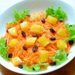 diadiemanuong-com-salad-ca-rot-cam-cho-nang-dep-da-dep-dang1177ea28635613186582102385